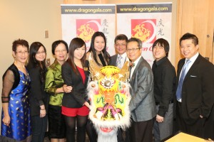 CCNC Dragon Gala Committee