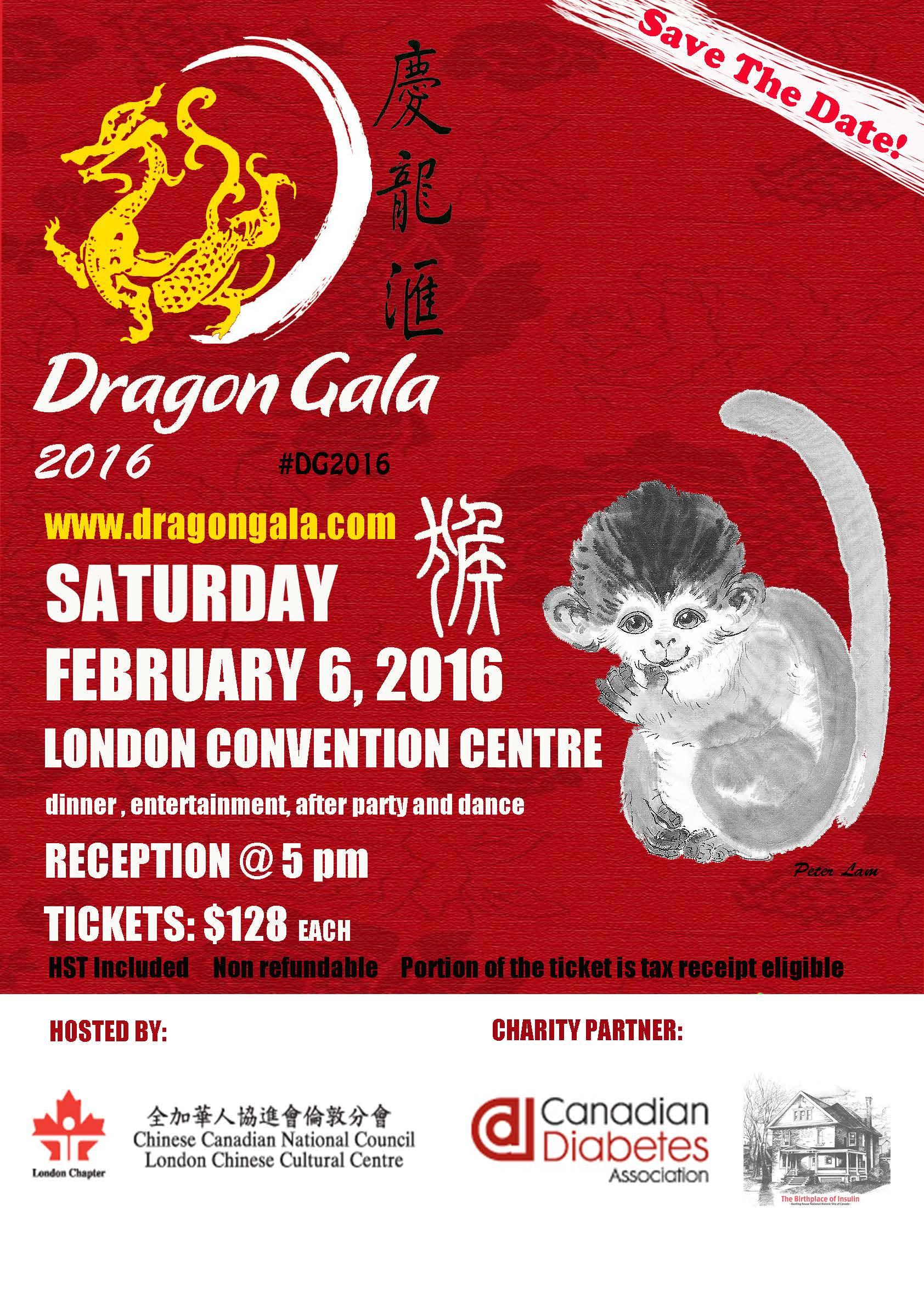 Dragongala postcard jpeg