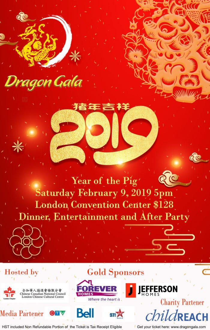2019 Dragon Gala Flyer 2